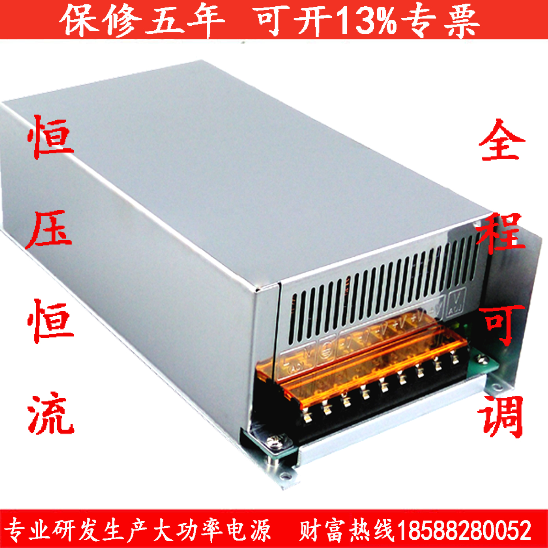 1200W12V恒压恒流开关电源